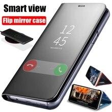 Smart Mirror Flip Case For Xiaomi Redmi Note 9 9S 8 7 8T K20 K30 9A 9C 8A Mi 10 9T CC9E A3 POCO F1 F2 X3 NFC Ultra Pro MAX Case