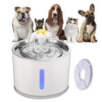 Kitten Puppy Pet Water Dispenser Cat 2.4L Electric Pet Fountain Automatic Smart Dog Drinking Bowl Pet Product Pet Supplies