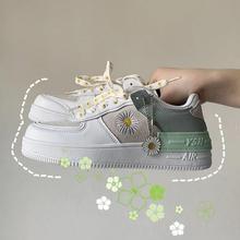 2021 primavera coreano xue sheng ban xie wang vermelho little daisy sapatos esportivos sapatos brancos sapatos mulher tênis