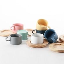 Скандинавские краткие стильные морозные кофейные чашки из натурального дуба, набор блюдца, макарун, цветная керамическая глазурь, кафе, чай, эспрессо, кружка Tazas