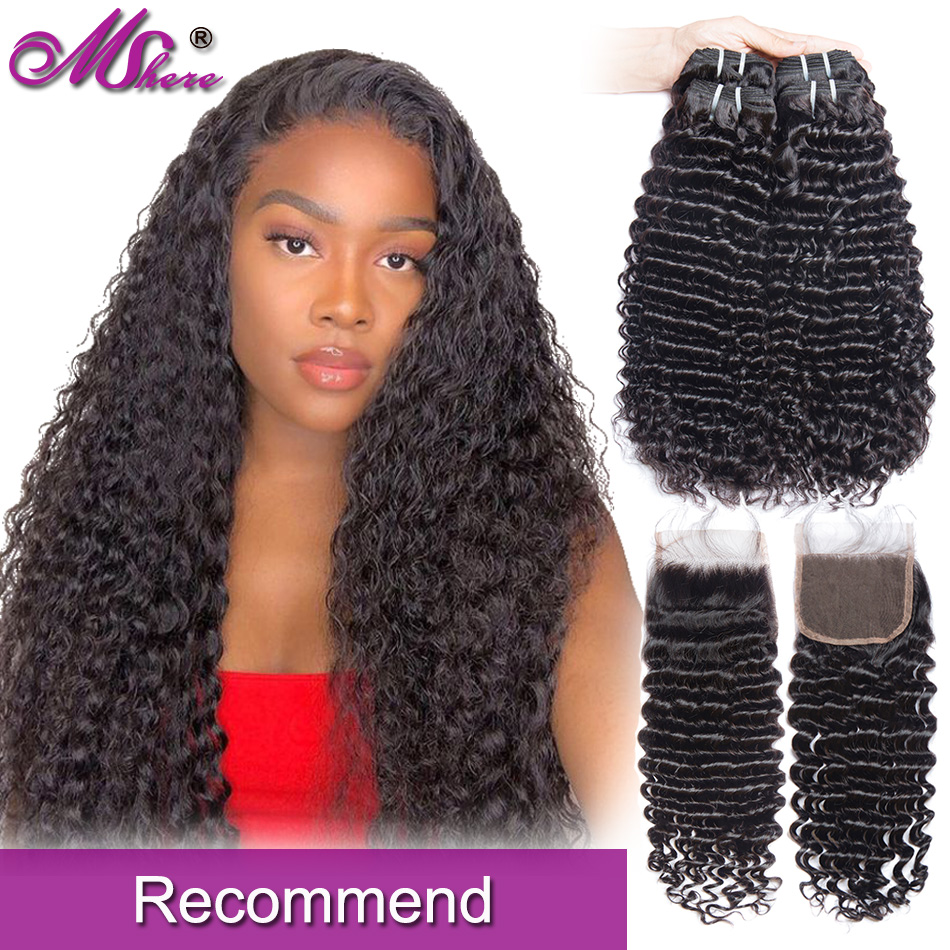 Mshere Peruvian Curly Human Hair Weave Bundles With Closure 3 Pieces Bundles With Free Closure Part Non Remy Human Hair Weave