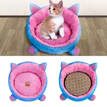 1PCS Cute Warm Pet Cat Nest Winter Soft Dog Bed Cushion Kennel For Small Medium Dogs