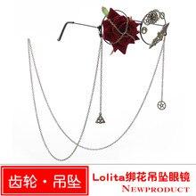 Lilita tying flower pendant glasses personality bat gear decorative mirror flat mirror