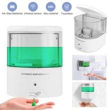 Белый инфракрасный индукции умный дозатор жидкого мыла 600мл датчик touchless Автоматический дозатор мыла для кухни ванная комната