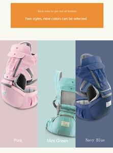 Image 2 - Tyry. hu ergonômico portador de bebê infantil hipseat portador de canguru saco para hipseat frente face suporte do bebê portador da cintura do bebê
