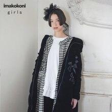 Пуховик imakokoni с черным бантом оригинальный дизайн милое