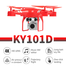 KY101D Drone 4k camera HD Camera fpv Wide Angle Camera aircraft rc helicopter dron with camera  quadcopter VS XS809 M65 drone hawkeye firefly q6 4k hd fpv camcorder 120 wide angle 12m pixel hd action camera for zmr250 qav250 drone