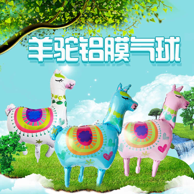 Yeni stil karikatür alpaka alüminyum filmi balon çocuk doğum günü partisi balon çim çamur at modelleme balon