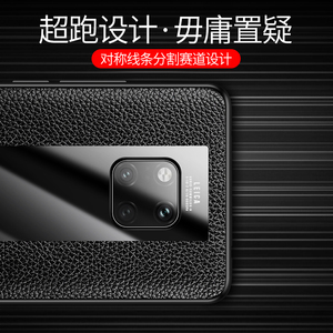 Image 3 - אופנה מקרה עבור Huawei Mate 20 RS פורשה עיצוב זכוכית מראה מקרה הגנת כיסוי מעטפת עבור Huawei Mate RS פורשה עיצוב