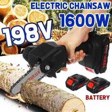 Cordless Mini Chainsaws Jigsaw Electric Chain Saw Chainsaw 198VF 1600W Removable Garden Tools Trimming Woodworking battery