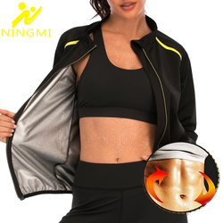 NINGMI Body Shaper Top Sweat Sauna Tank Tops Waist Trainer Slimming Vest Hot Thermo Shirt Fitness Shapewear for Weight Bodysuit
