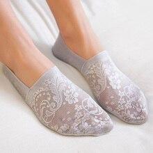 1/2 пар модные женские носки для девочек летние носки Стиль кружевное платье с ц веточным рисунком короткие носки противоскользящ ие Невидимый лодыжки носки с принтом носки-Тапочки