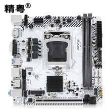 B85-placa base LGA 1150, compatible con Intel Pentium/Core/Xeon CPU DDR3 16G RAM M.2 NVMe, WIFI, ranura para placas base de escritorio B85I PLUS