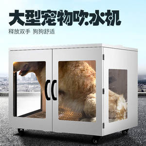 Pet-Blowing-Machine Pet-Dryer Artifact Dog Cat And Automatic New