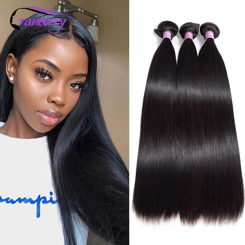 CRANBERRY Hair Malaysian Straight Hair 3 Bundles Lot 100% Human Hair Bundles Extensions Remy Hair Weave Bundles Free Shipping