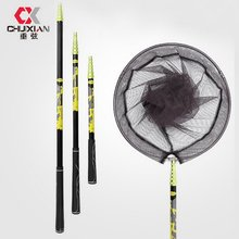лучшая цена Fishing Pole 2.1m-4m ultralight Retractable Telescoping Landing hand Net carbon Pole Foldable Fishing net Pole Gear