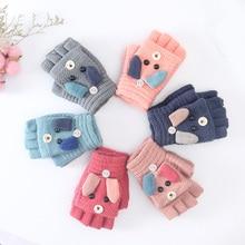 Детские зимние перчатки, Детские От 4 до 12 лет для девочек и мальчиков, Перчатки С Откидывающейся Крышкой на пол пальца, теплые митенки детские вязаные перчатки