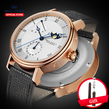 seagull automatic watch men mens automatic