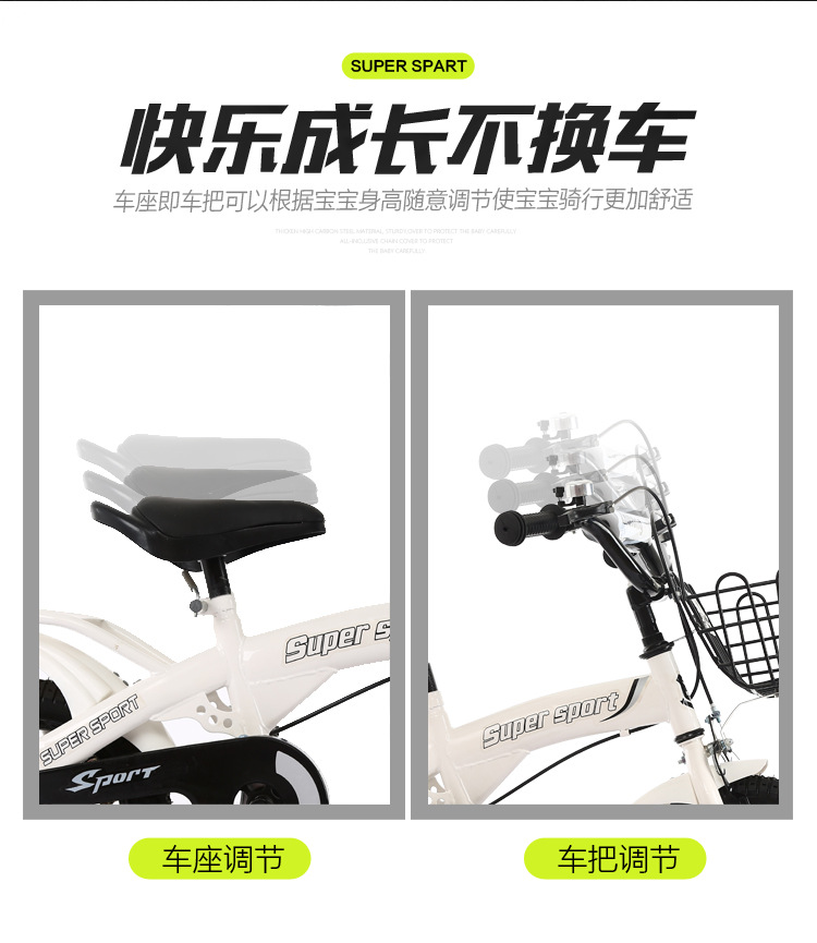 H7370109616764196accbcafacc748560r Children's bicycle boy 12/14/16 inch 2-7 years old bicycle stroller boys and girls single bicycle
