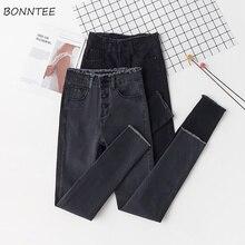 Calças de brim feminino lápis magro borla botão voar sólida bottoms básico jean clássico chique estilo coreano lazer na moda chique