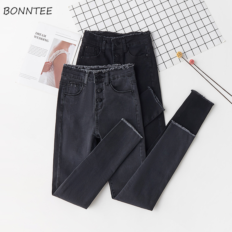 Jeans Women Pencil Skinny Slim Tassel Button Fly Solid Womens Bottoms Basic Jean Classic Chic Korean Style Leisure Trendy Chic
