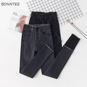 Image 1 - ג ינס נשים עיפרון סקיני Slim ציצית כפתור לטוס מוצק נשים Bottoms בסיסי ז אן קלאסי שיק קוריאני סגנון פנאי אופנתי שיק