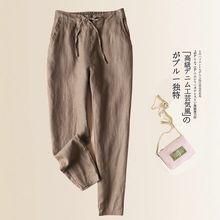 Spring And Summer Linen Pants Female Slimming Capri