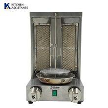 Roasters Kebab-Machine Rotisserie Shawarma Propane Barbecue Doner Lpg-Gas/electric Turkey