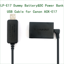 LP E17 LPE17 ACK-E17 DR-E17 Dummy Battery&DC Power Bank USB Cable for Canon EOS M3 M5 M6 ACKE17 usb power cable plus bp 61 blf19e dummy battery for sigma sd quattro h sdq sdqh