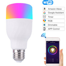 Светодиодная смарт лампа с wi fi 10 Вт
