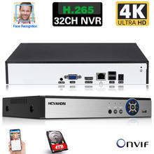 Enregistreur vidéo en réseau IP CCTV H.265 4K, 32 canaux, détection faciale, NVR 16 canaux, caméra ONVIF NVR 8mp 16 canaux XMEYE