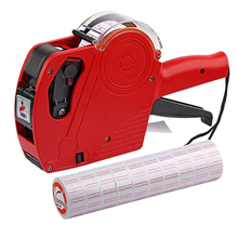 MX5500 EOS 8 цифр цена производитель комплект с 7000 этикеток запасные чернила