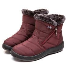 Женские ботинки; Новинка года; водонепроницаемые зимние ботинки; Женская Повседневная легкая теплая зимняя обувь; Botas Mujer