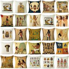 Pillowcase Retro Egyptian Pharaoh Pattern Pillow Home Cushion Sofa Bedroom Car Decoration Pillowcase Without Core