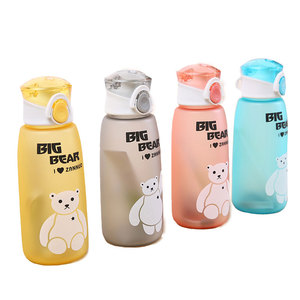 Kids Water Bottle Cartoon Leakproof My Bottles Sports Drinkware Top Quality Tour hiking Portable Climbing 500ml H1087