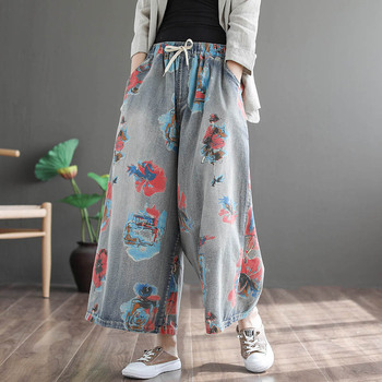 Retro Jeans Woman 2020 New National Style Elastic Waist Vintage Pattern Loose Denim Wide Leg Pants Slim Fit Straight Pants summer national style embroidered vintage denim wide leg pants elastic waist woman casual loose pocket jeans ankle length pants