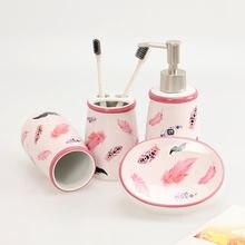 Набор керамических аксессуаров для ванной комнаты с фламинго