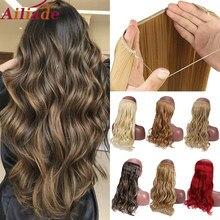 Ailiade 22 polegada feminino extensões de cabelo onda longa invisível resistente ao calor sintético natural escondido secreto fio coroa marrom