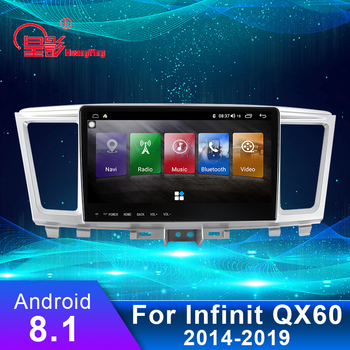 9.66 Android 8.1 Car DVD Player USB WiFi Radio AM FM Audio Video Multimedia GPS Voice Navigation For Infiniti QX60 2014-2019 image