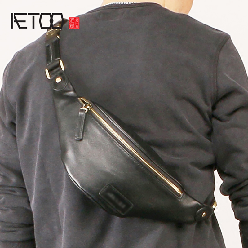 AETOO Men's Fashion Oblique Chest Bag, Outdoor Sports Casual Riding Trend Men's Bags,