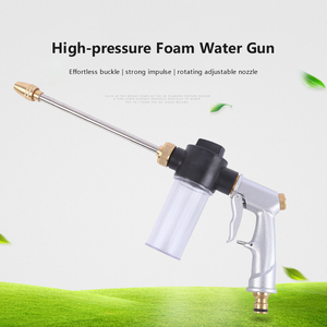 Image 2 - בלחץ גבוה מים אקדח ריסוס מכונית כביסה מכונת wWasher צינור גן ממטרת זרבובית קצף ניקוי מים אקדח עמיד אלומיניום