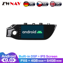 Android 9.0 IPS Screen PX6 DSP For KIA K2 RIO 2017 2018 2019 Car No DVD GPS Multimedia Player Head Unit Radio Audio Stereo