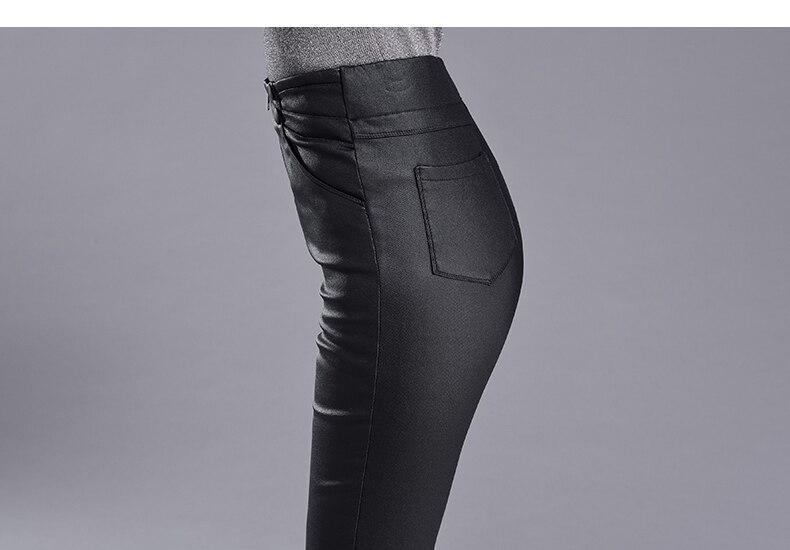 calças de couro das mulheres de alta