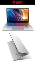 Novo fabricante de laptops 15.6 Polegada notebook magro 8gb + 512gb computador portátil frete grátis