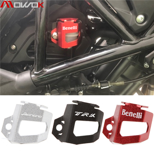 For Benelli TRK 502 502X BJ500 Leoncino 500 Motorcycle Rear Brake Pump Fluid Tank Reservoir Guard Protector Cover OIL CUP(China)