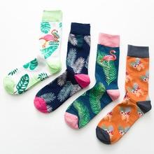 Брендовые качественные Веселые носки для мужчин из чесаного хлопка с рисунком фламинго, 4 цвета, забавные носки, осенне-зимние повседневные мужские Компрессионные носки