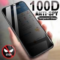 Vetro temperato Anti spia 100D per iPhone 12 mini 11 Pro XS Max X XR Privacy pellicola salvaschermo iPhone 7 8 6 6S Plus SE 2020 vetro