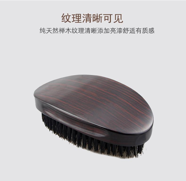 de beleza ferramenta de modelagem de barba