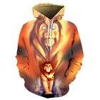 2020 New Lion Tiger ...