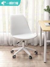 Компьютерное кресло бытовой простой стол и стул для обучения письменный стул современные учебное кресло Спальня задняя стул офисный стул